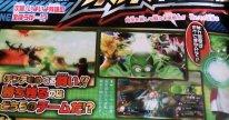 Dragon Ball Xenoverse 19.08.2014  (2)