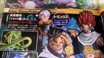 Dragon Ball Xenoverse 19.08.2014  (1)