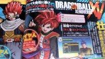 Dragon Ball Xenoverse 19.08.2014  (3)