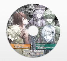 PSVita 2000 (Slim) - Otomeito Special Pack 07.01 (2)