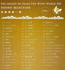 The-Legend-of-Zelda-The-Wind-Waker-HD 1 11.09.2013.