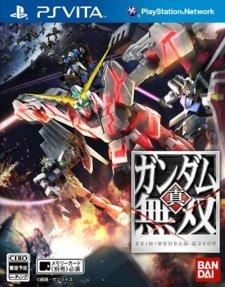 Shin Dynasty Warriors Gundam jaquette PSVita 07.10.2013.