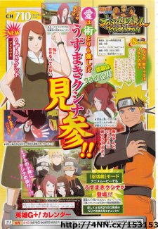 Naruto Shippuden Ultimate Ninja Storm Revolution 08.05.2014