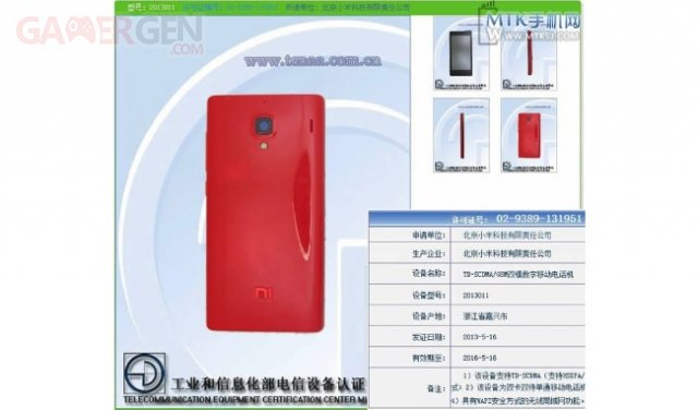 xiaomi-red-rice21