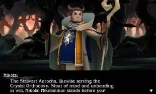 Bravely Second End Layer image screenshot 5
