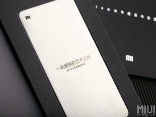 Xiaomi plaque conference