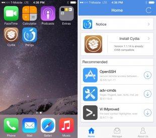 Cydia Jailbreak iOS 8 1024x904