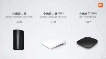 Xiaomi-Routeurs-box