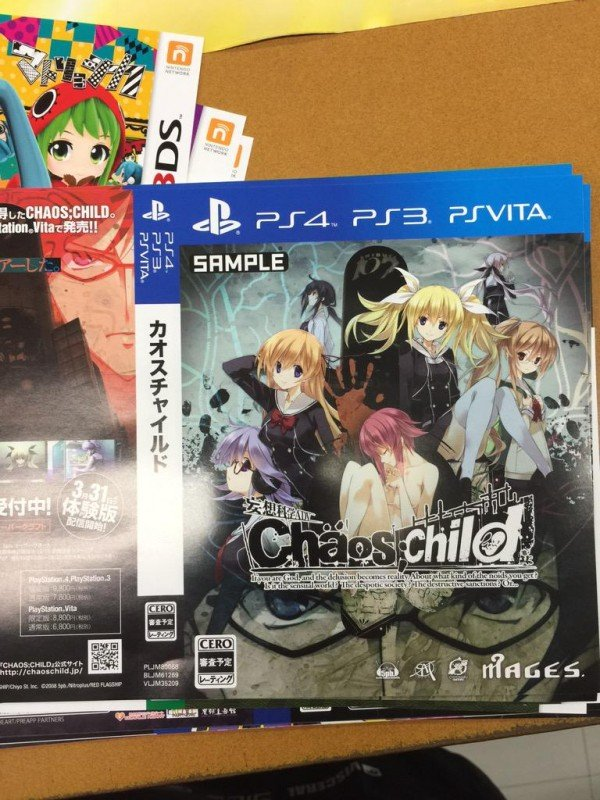 Chaos Child PS4 PS3 PSV 600x800