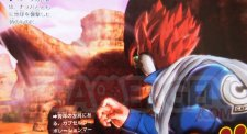 Dragon Ball New Project PS4 PS3 Xbox 360 21.05.2014  (6)