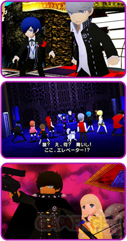 Persona-Q-Shadow-of-the-Labyrinth_24-11-2013_screenshots-1
