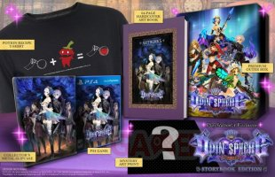 Odin Sphere Leifthrasir pack collector