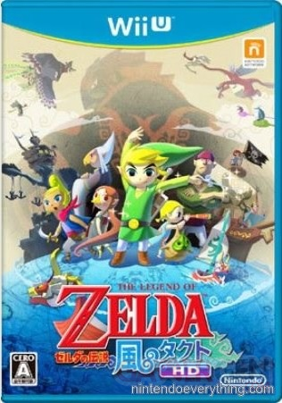 the-legend-of-zelda-wind-waker-hd-jaquette-cover-boxart-japanese-cero-image-illustration