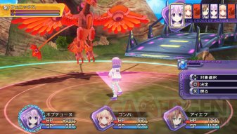 Hyperdimension Neptunia ReBirth 1 26.03 (3)