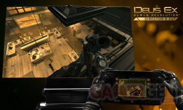Deus Ex Human Revolution Director's Cut 22.08.2013 (1)