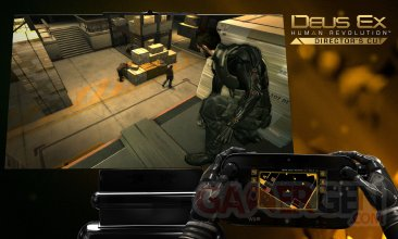 Deus Ex Human Revolution Director's Cut 22.08.2013 (2)
