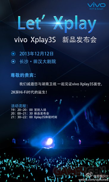 vivo-xplay-3s-invitation