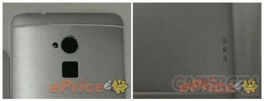 htc-one-max-fingerprint