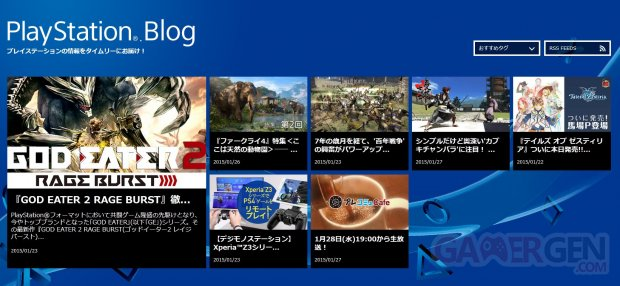 PlayStation Blog japon