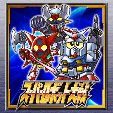 3rd-Super-Robot-Wars-Z-Jigoku-Hen_19-01-2014_art-1