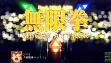3rd-Super-Robot-Wars-Z-Jigoku-Hen_19-01-2014_screenshot-4