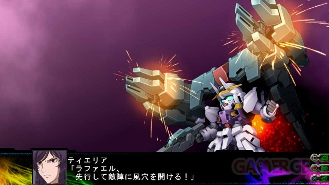 3rd-Super-Robot-Wars-Z-Jigoku-Hen_19-01-2014_screenshot-76