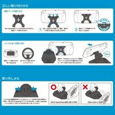 Accessoire Wii U wiimote gamepad volant 16.04.2014  (5)