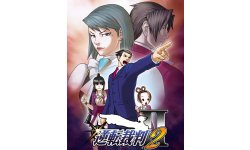 Ace Attorney 123: Wright Selection - Images et illustrations à gogo pour la compilation