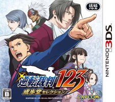 Ace-Attorney-123-Wright-Selection_08-03-2014_jaquette-1