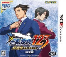 Ace-Attorney-123-Wright-Selection_08-03-2014_jaquette-2