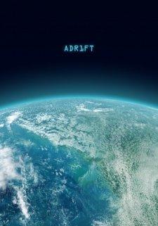 ADR1FT_04-04-2014_logo
