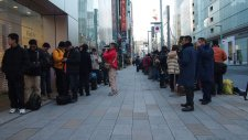 Apple Store Japon Ginza Lucky Bag 02.01 (3)