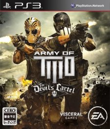 Army of Two  the Devils Cartel jaquette ps3