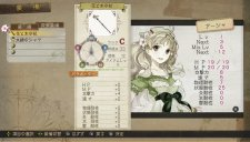 Atelier-Ayesha-Plus-The-Alchemist-of-Dusk_06-01-2014_screenshot-50