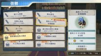 Atelier-Shallie-Alchemists-of-the-Dusk-Sea_01-06-2014_screenshot-11