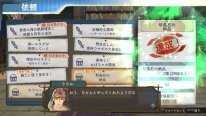 Atelier-Shallie-Alchemists-of-the-Dusk-Sea_01-06-2014_screenshot-13