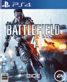 Battlefield 4 jaquette japonaise