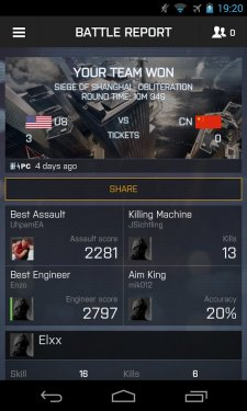 battlelog-screenshot-android- (1)