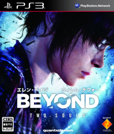 Beyond Two Souls 01.10.2013.