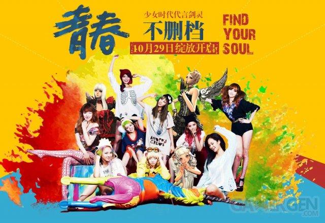 Blade-Soul-China-Girls-Generation-promo