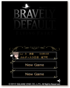 Bravely-Default-For-the-Sequel_02-09-2013_screenshot-3