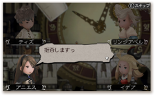 Bravely-Default-For-the-Sequel_02-09-2013_screenshot-6