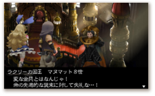 Bravely-Default-For-the-Sequel_02-09-2013_screenshot-8