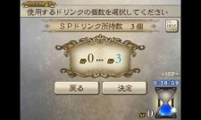 Bravely-Default-for-the-Sequel_12-10-2013_screenshot-14