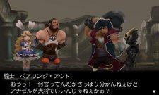 Bravely-Default-for-the-Sequel_12-10-2013_screenshot-17
