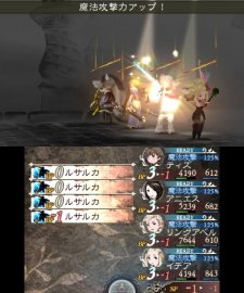 Bravely-Default-for-the-Sequel_12-10-2013_screenshot-19