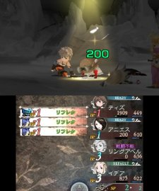 Bravely-Default-for-the-Sequel_12-10-2013_screenshot-22
