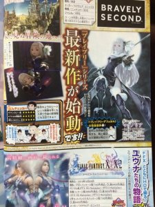 Bravely-Second_04-12-2013_scan