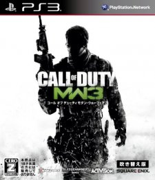 Call of Duty Modern Warfare 3 jaquette 02.09.2013.