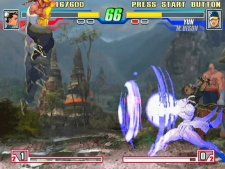 capcom fighter jam evolution screenshot 001